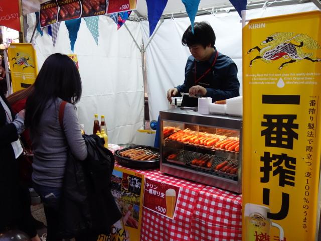 FUKUOKA STREET PARTY-店8