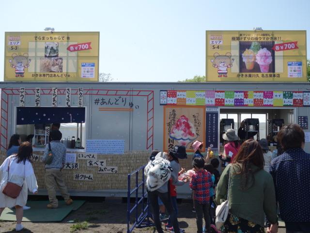 2016年 FUKUOKA 春 肉フェス出店店舗18