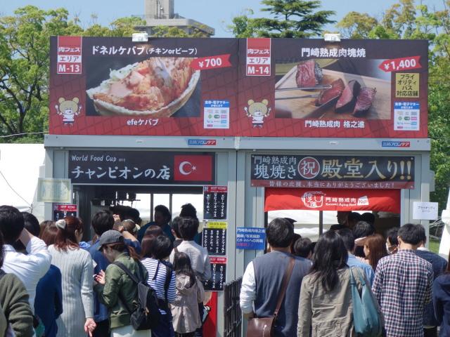 2016年 FUKUOKA 春 肉フェス出店店舗6