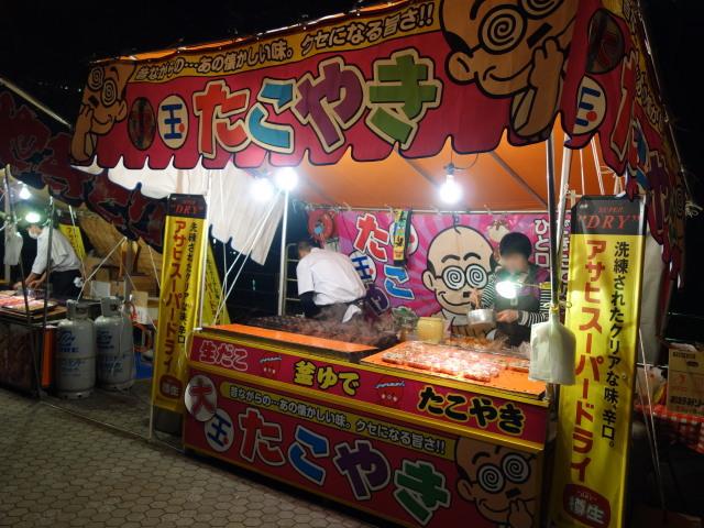 第7回 福岡城さくらまつり夜桜屋台1