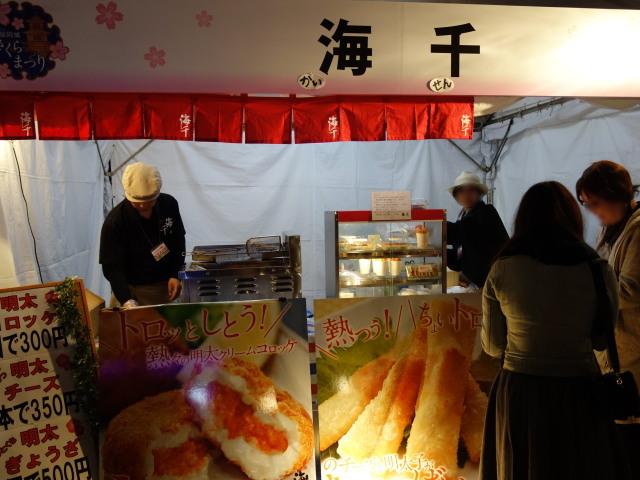 福岡城さくらまつり2015(夜桜)屋台10