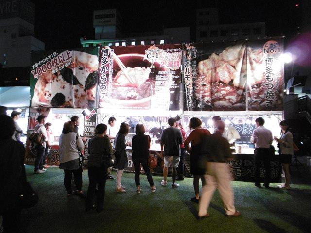 九州ビアフェスティバル2014-24