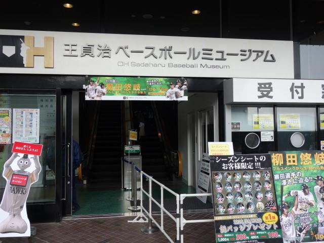 2016年 ソフトバンクオープン戦 今年も熱男様子11
