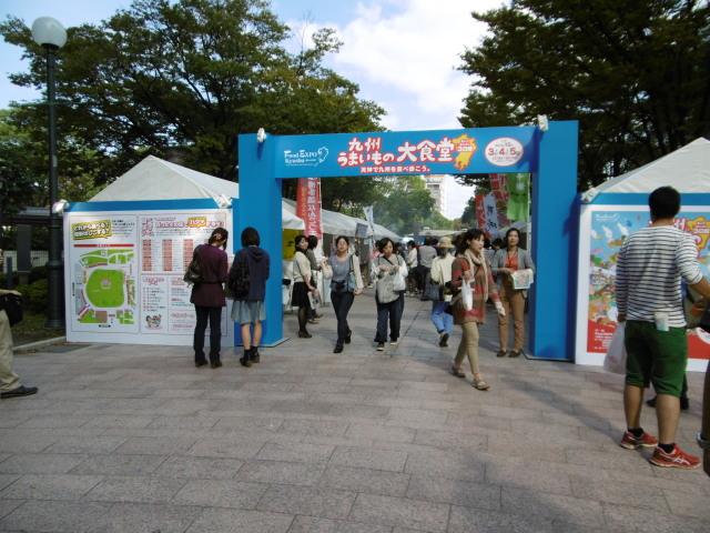 九州うまいもの大食堂3