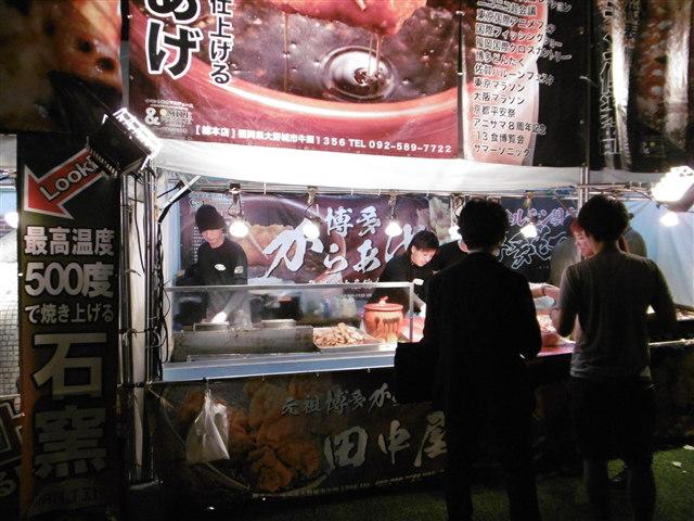 九州ビアフェスティバル2014-26