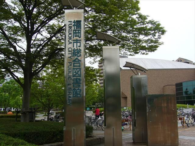 福岡市総合図書館4