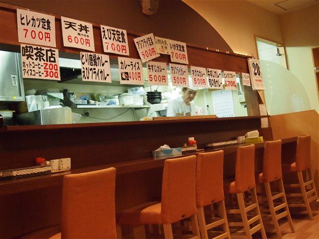 カレー屋サラちゃん カレーライス3