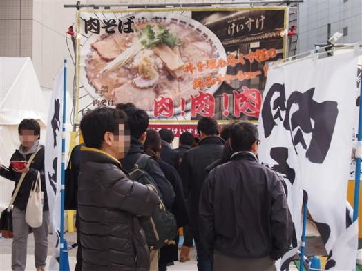 福岡ラーメンショー2013-12