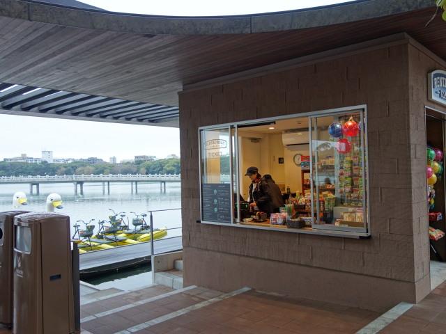ボートハウス大濠パーク「レンタルボート」2
