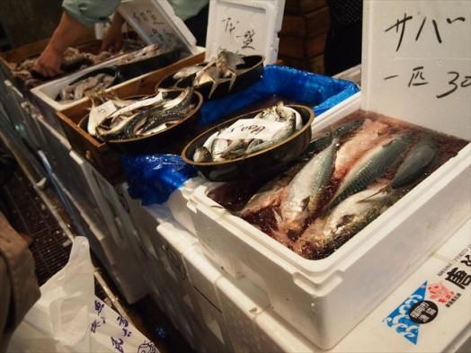 福岡市長浜鮮魚市場「市民感謝デー」291311-11
