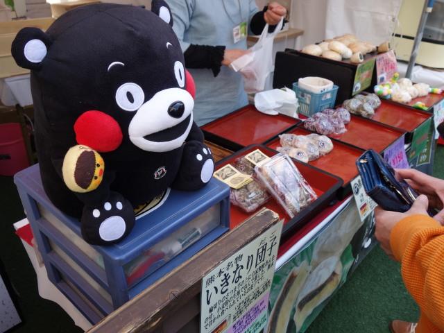 くまモンファン感謝祭2016 in Fukuoka物産展16
