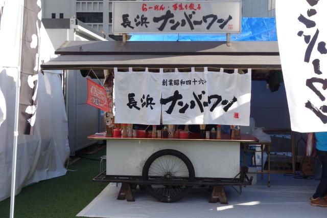 福岡天神ザ・屋台フェスティバル2014-6