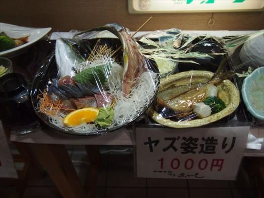 市場食堂 博多 魚がし(ヤズ姿造り)3