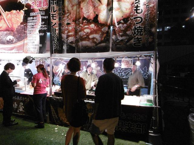 九州ビアフェスティバル2014-27