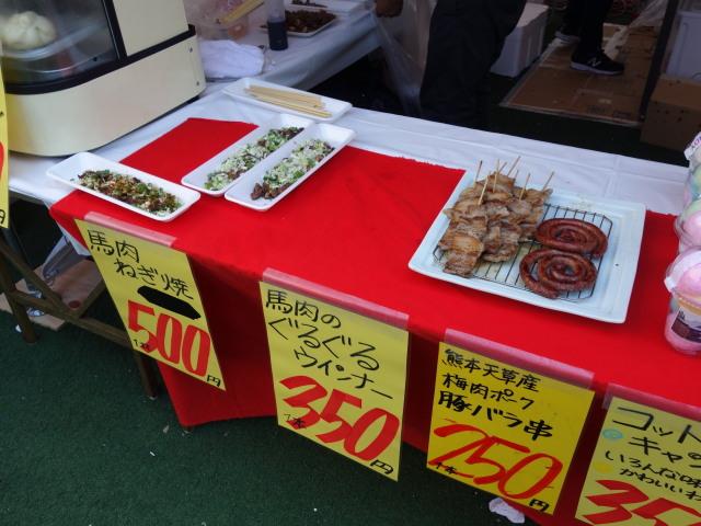 くまモンファン感謝祭2016 in Fukuoka物産展18