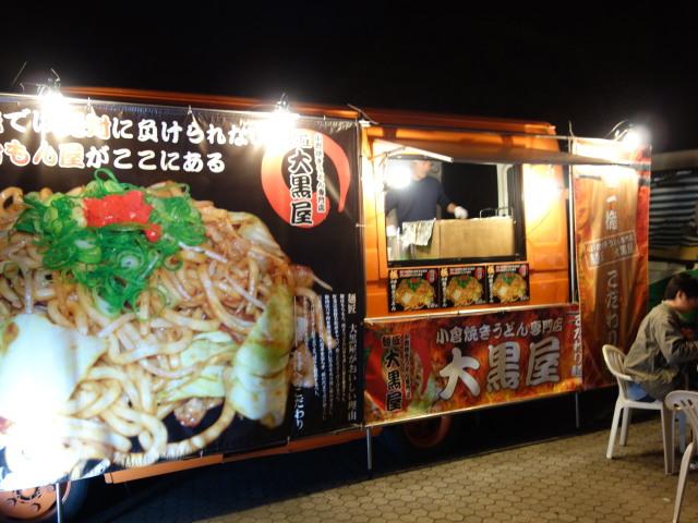 福岡城さくらまつり2015(夜桜)屋台23