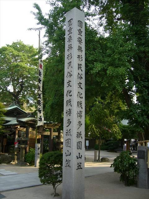 櫛田神社国重要無形民俗文化財博多祇園山笠
