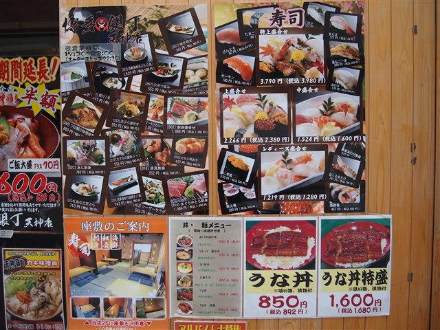 博多銀丁 天神店2
