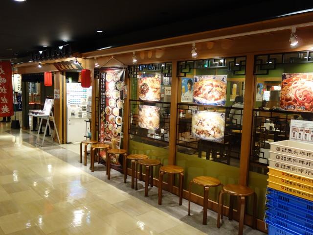 大明担担麺 博多デイトス店2