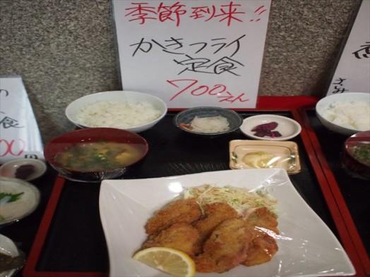 お食事処 福魚食堂4