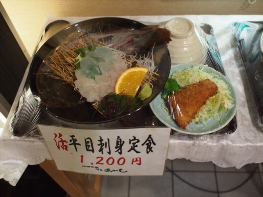 市場食堂 博多 魚がし6