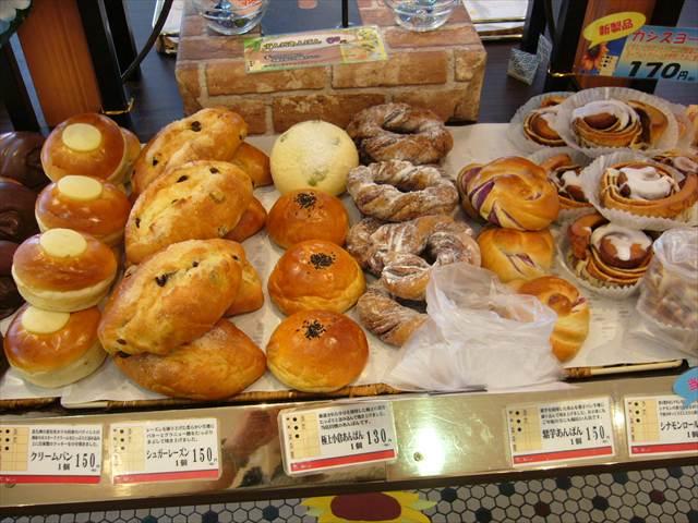 Baker Weizen5
