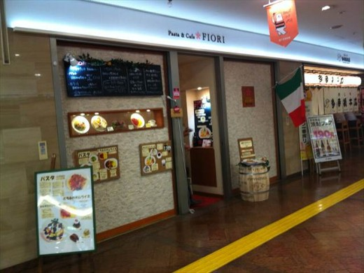 Pasta&Cafe FIORI1