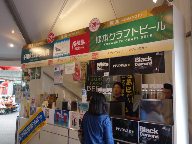 九州地ビールフェア醸造所4