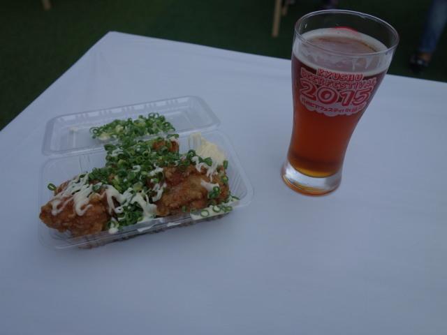 九州ビアフェスティバル2015ビールと唐揚1