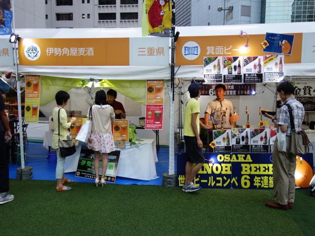 九州ビアフェスティバル2015ビール9