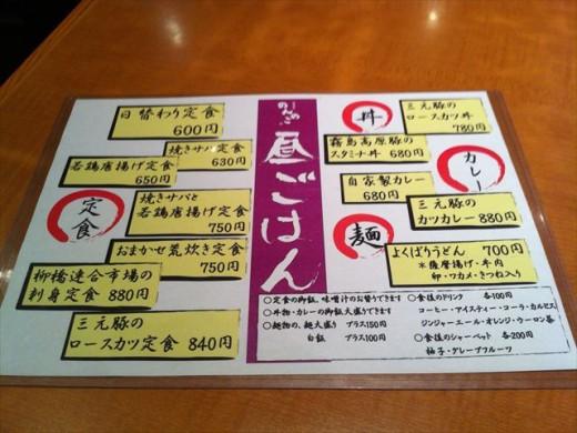 のんのこ(3回目)1