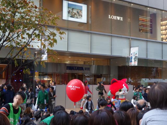 FUKUOKA STREET PARTY-ステージ3