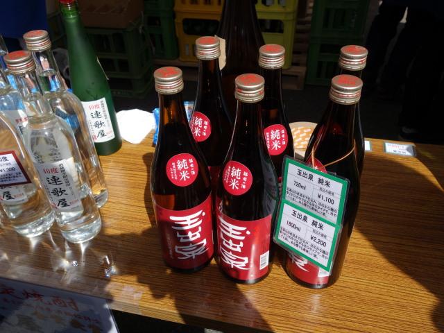 大賀酒造 2015年 春の酒蔵開き試飲9