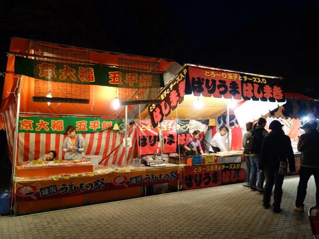 福岡城さくらまつり2015(夜桜)屋台11
