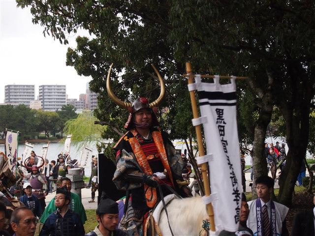 おおほりまつり2014-8