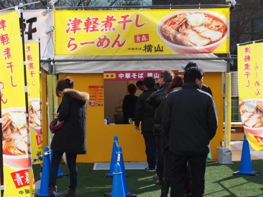福岡ラーメンショー2013-29