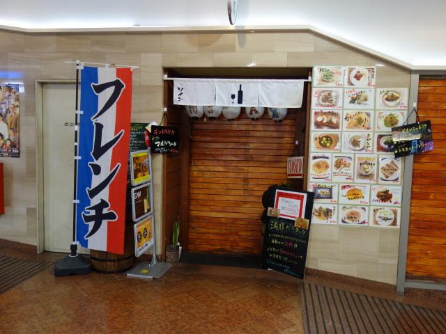 博多駅地下街 グルメ10