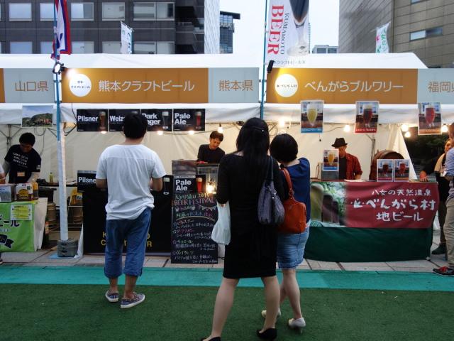 九州ビアフェスティバル2015ビール2