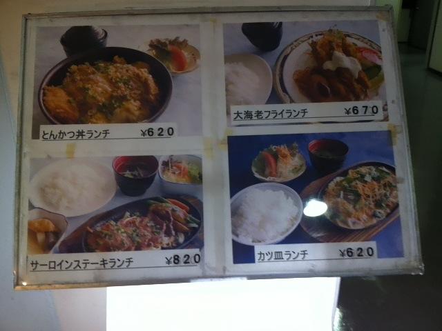 福岡市役所食堂10