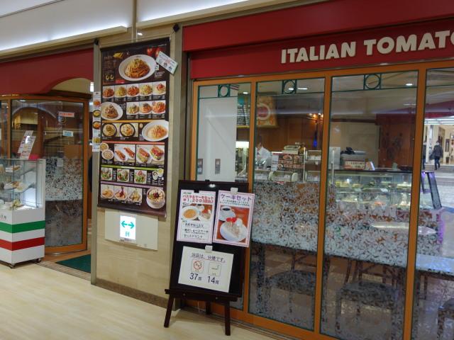 博多駅地下街 グルメ8