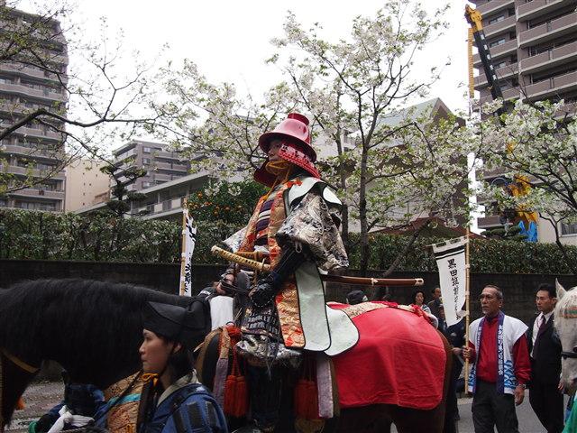 おおほりまつり2014-2