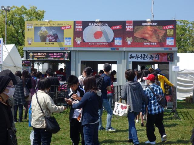 2016年 FUKUOKA 春 肉フェス出店店舗14