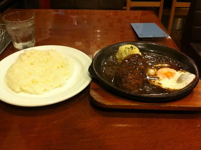 あじわいすとりーと⑮陶板焼き ハンバーグ俵屋4