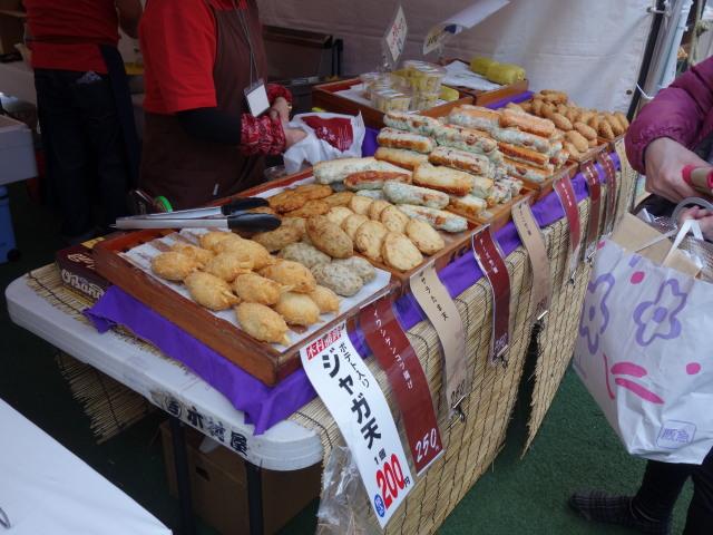 くまモンファン感謝祭2016 in Fukuoka物産展2
