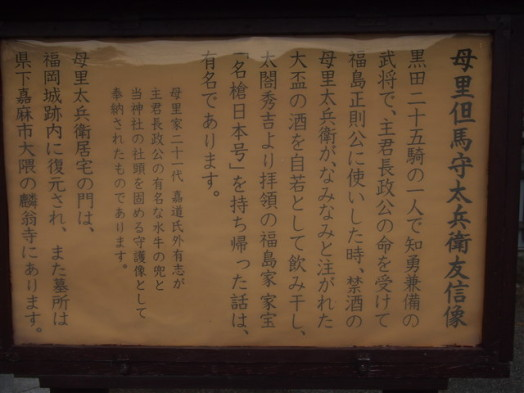 光雲神社6
