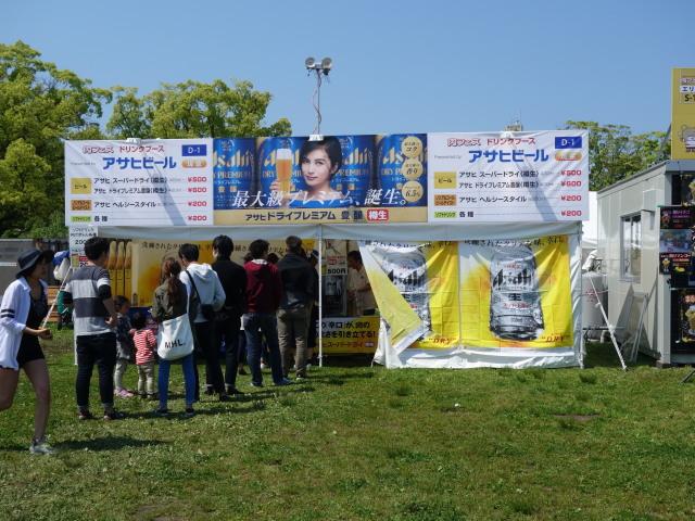 2016年 FUKUOKA 春 肉フェス出店店舗15