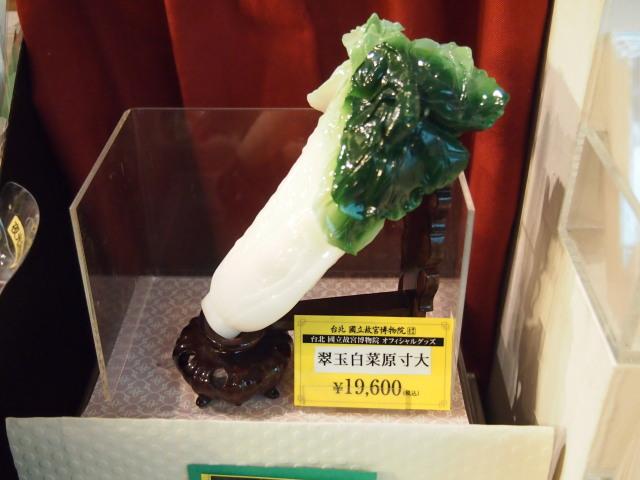 九州国立博物館40