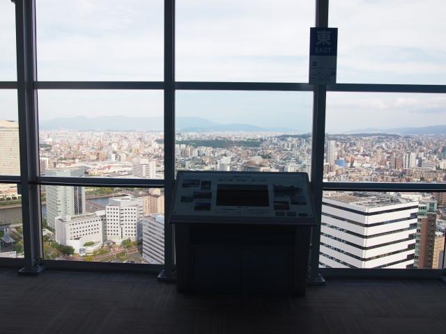 福岡タワー5-10