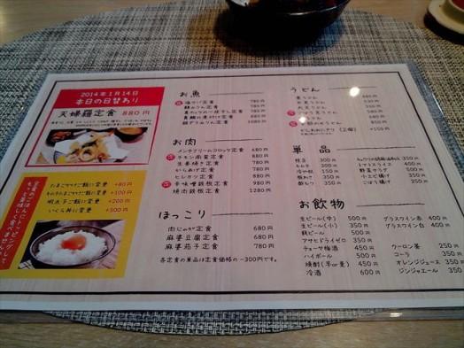 日の出食堂6