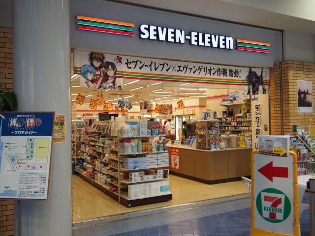 福岡タワー3-2